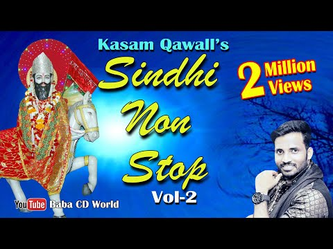 Xxx Mp4 Sindhi Non Stop Kasam Qawwal Part 2 Jhulelal DJ Remix Sindhi Song New Baba CD World 3gp Sex