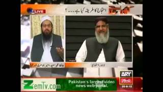Hafiz Saeed response to Talib ur Rehman & Touseef ur Rehman