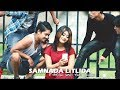 Samnada Litlida - Official Music Video Release