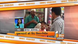 Khabar Panchayat   Segment - 1   Wednesday, 18 October 2017