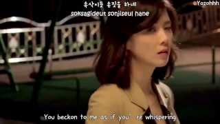Every Single Day - Echo FMV (I Hear Your Voice OST) [ENGSUB + Romanization + Hangul]