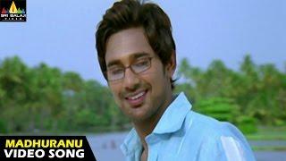 Happy Happy Ga Songs | Madhuranu Video Song | Varun Sandesh, Vega, Saranya | Sri Balaji Video