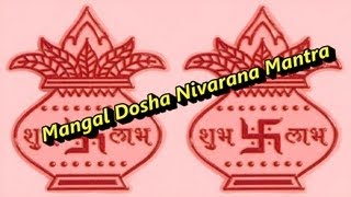 Manglik Dosh Nivaran Shabar Mantra - Quick Marriage Mantra