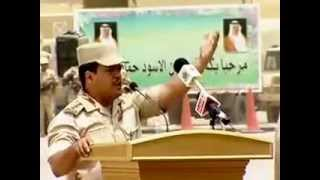 قصيدة النقيب شجاع أمام الأمير متعب بن عبدالله