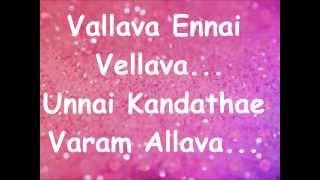 Vallavan - Vallava Enna Vellava Lyrics