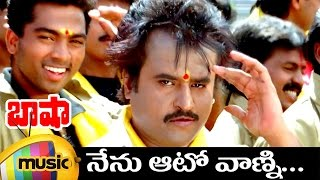 Rajinikanth Basha Telugu Movie Video Songs   Nenu Auto Vanni Full Video Song   Deva