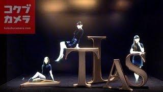 ガラスの反射無し:伊勢丹新宿、Perfume × TIFFANY ホログラム広告3種+αつめあわせ #prfm