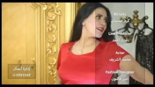كليب المطربه سلوي المغربي للمخرج اسلام الفنان