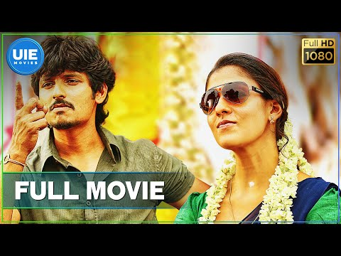 Xxx Mp4 Thirunaal Tamil Full Movie Jiiva Nayantara Srikanth Deva 3gp Sex