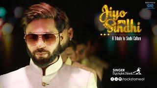 Jiyo Sindhi Song | A Tribute To Sindhi Culture | Sindhi Anthem | Rockstar Neal