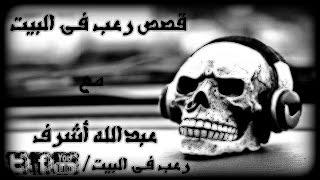 جزيرة الساحر بقلم أحمد مسعد
