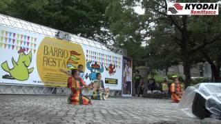 Kyodai  Philippine Kids Folk Dance