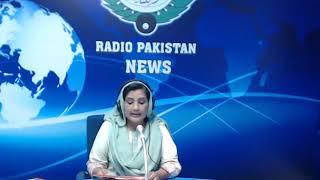 Radio Pakistan News Bulletin 5 PM  (19-01-2019)