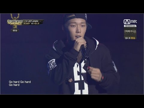 Download 바비(BOBBY) - '가(GO)' 0814 Mnet SHOW ME THE MONEY 3