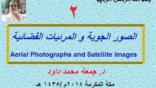 الصور و المرئيات 2014 ب