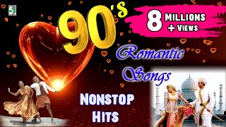 90's evergreen romantic songs | Tamil Love songs | Tamil Hits | Audio Jukebox