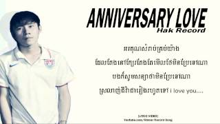 Hak Record |ANNIVERSARY LOVE| Khmer Record Song 【LYRIC VIDEO】