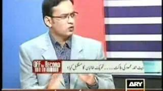 Asad Munir Baitulla Mahsud death Off The Record    10th August 2009 4
