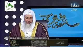 فتاوى قناة صفا (72) للشيخ مصطفى العدوي 4-3-2017