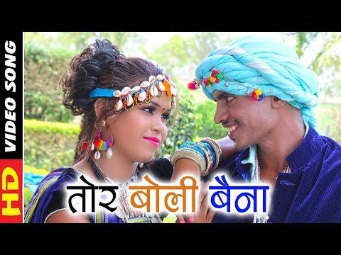Xxx Mp4 CG Karma Geet तोर बोली बैना Gauri Shankar New Chhattisgarhi Song HD Video Song 2018 CG Video 3gp Sex