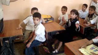 درس استاذ راضي الممتع.لطلبة الصف الاول / بغداد /بيداء