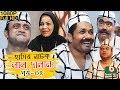 কমেডি নাটক | লাল দালান | Lal Dalan EP 05 | AKM Hasan, Shokh, Jamil Hossain | Bangla Natok New