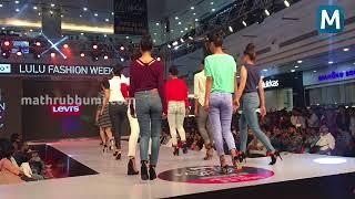 Lulu Fashion Week 2018 I Mathrubhumi