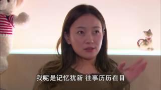 Encountering Lichuan ep 38 - English Subtitled draft