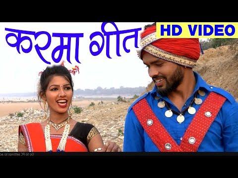 Xxx Mp4 Manoj Aadil Chhaya Chandrakar Cg Karma Geet Maya Ma Bandh Dare Chhattisgarhi Song 2019 AVM 3gp Sex