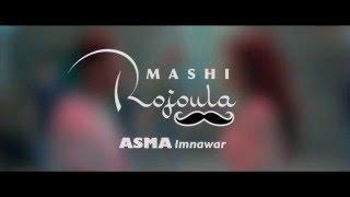 Asma Lmnawar - Mashi Rojoula (Music Video Teaser) | (أسما لمنور - ماشي رجولة (برومو الفيديو كليب