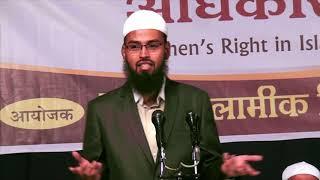 Kya Islam Me Aurton Ke Bhi Adhikar Hai Ek Journalist Ka Adv. Faiz Syed Se Question