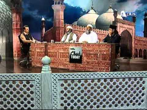 Islam Today Epi 08Part 1/5 Guest : Dr. Sarfaraz Ahmed Awan, Allama Karamat Abbas Haideri