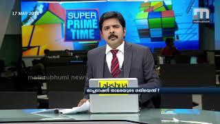 Super Prime Time (17-05-2018)