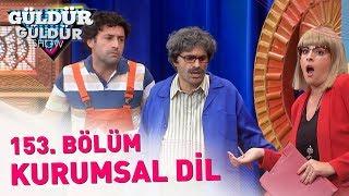 Güldür Güldür Show 153. Bölüm | Kurumsal Dil