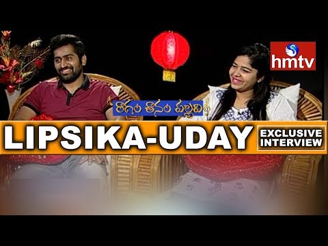 Xxx Mp4 Singer Lipsika Uday Couple Special Interview Raagam Taanam Pallavi Hmtv News 3gp Sex