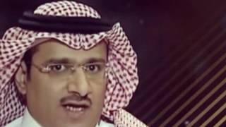 لقاء مع الشاعر الكبير سعد بن جدلان (رحمه الله ) مع الإعلامي المبدع عبد الله بن حمير في ليلة خميس.