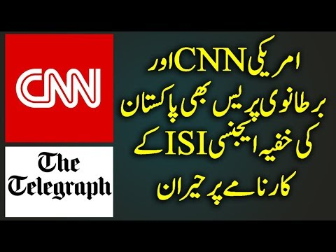 Xxx Mp4 Pakistan And ISI Achieved Important Milestone In Information Gathering Using Latest Technology 3gp Sex