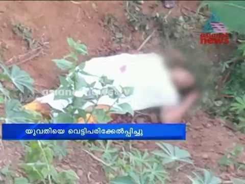 Husband attacks wife  , women in critical condition : FIR 4th June 2014