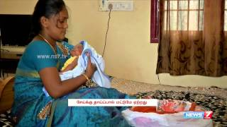Don't feed water until your child reaches 6-months | Tamil Nadu | News7 Tamil |
