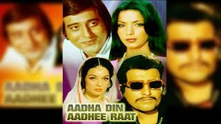 Bollywood Full Movies | Adha Din Adhi Raat - New Movies | Latest Hindi Movies