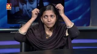 Kathayallithu Jeevitham | Sarjina & Shaheed Case | Episode 01 | 12th Feb 2018
