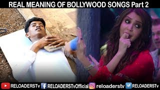REAL MEANING OF BOLLYWOOD SONGS | LITERAL MEANING OF BOLLYWOOD SONGS | PART 2