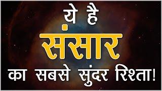 Shri Devkinandan Thakur ji Maharaj Vrindavan Bhajan Epi 03 || वृन्दावन जाउंगी ॥ तोहे सौ हमारे कान्हा