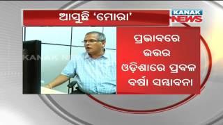 Cyclonic storm 'Mora': Heavy Rainfall Predicted In Coastal Odisha