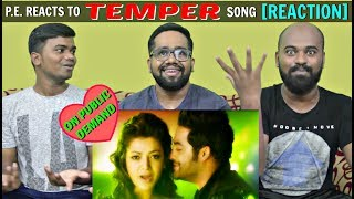 Temper Video Song Reaction in Marathi | Temper Title Full Song | Jr Ntr, Kajal Agarwal