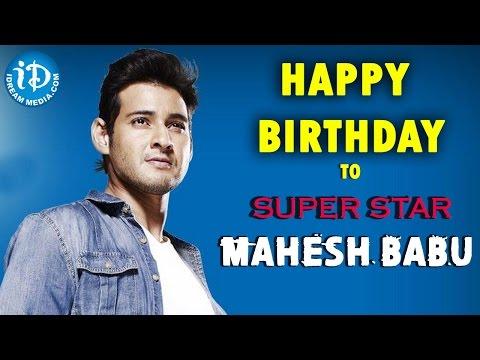 Xxx Mp4 Mahesh Babu Birthday Special Mahesh Babu Movies Special Story 3gp Sex