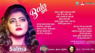 Bala | Salma | Bangla New Song 2017