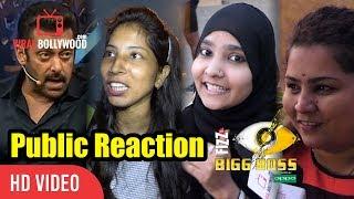 Public Reaction On Bigg Boss 11   Hina Khan, Arshi Khan, Shilpa Shinde   Bigg Boss 11