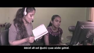 Nethrabhimana - Video 01