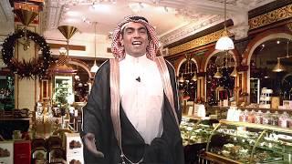سعود ال ثاني يستقبل غانم الدوسري